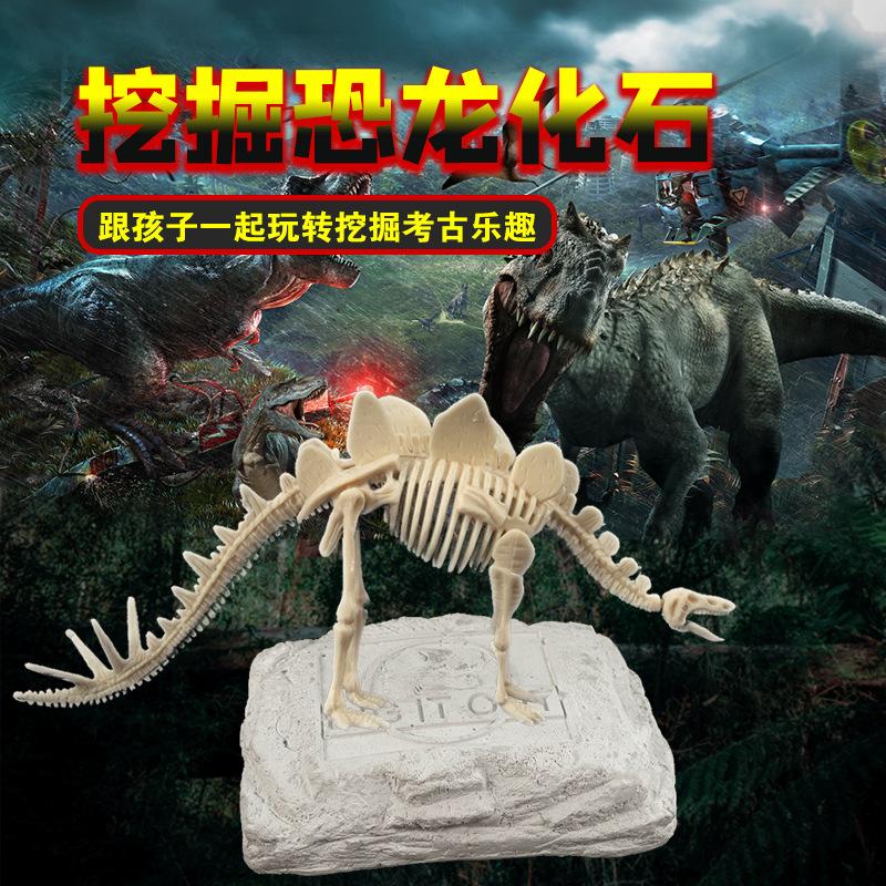 考古挖掘化石恐龙盲盒宝石恐龙骨架模型儿童手工DIY制作挖宝玩具