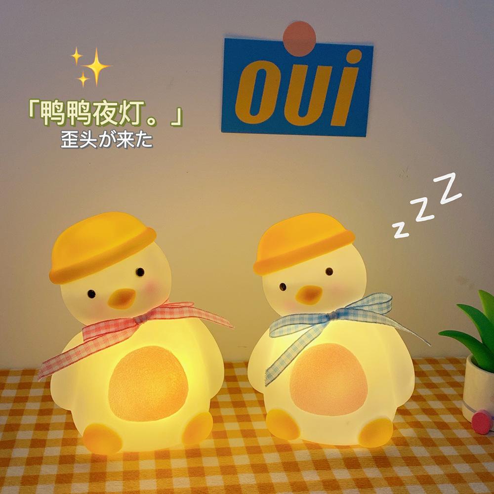 ins卧室少女LED小夜灯可爱歪头小鸭子房间床头灯摆件宿舍创意礼物