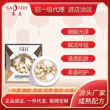 SFH  富勒烯胎盘素焕肤精华液 淡化细纹修护40粒盒 OEM代加工批发