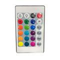 LED灯遥控器灯条遥控器LED调光遥控器串灯24键遥控器
