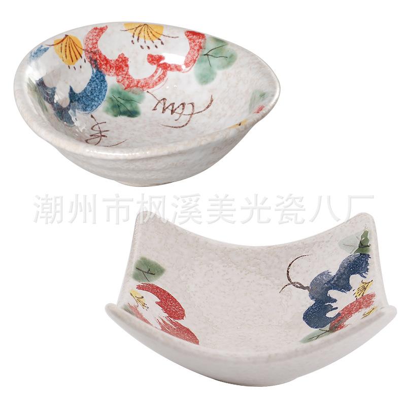 美光烧出口日本韩国式手彩绘日用家用民用陶瓷餐具水果蔬菜沙拉碗