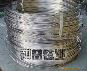 供应钛丝、钛焊丝、钛挂具丝、钛光亮丝