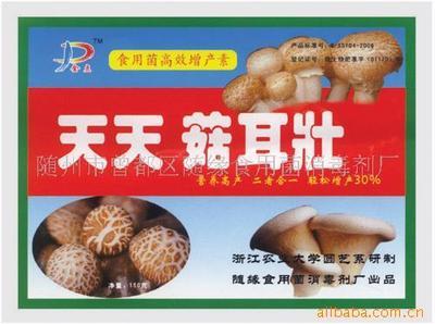 供应食用菌增产剂,蘑菇生长素,天天菇耳壮