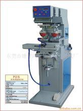 供應雙色移印機-性價比超好的機器