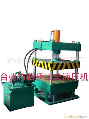 精品热销 80T油压机 多功能油压机 小型四柱油压机