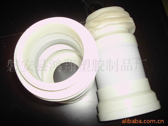 供应优质伸缩马桶排污管