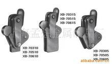 厂家直销焊接夹具,汽车工装夹具XB-70505 可零售,批发