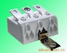 供應923端子臺  接線端子 卡入式端子臺 有UL和VDE認證 環保