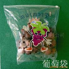 供應各種高低壓超市購物袋高品質小食品袋質高價廉休閑食品袋聯華
