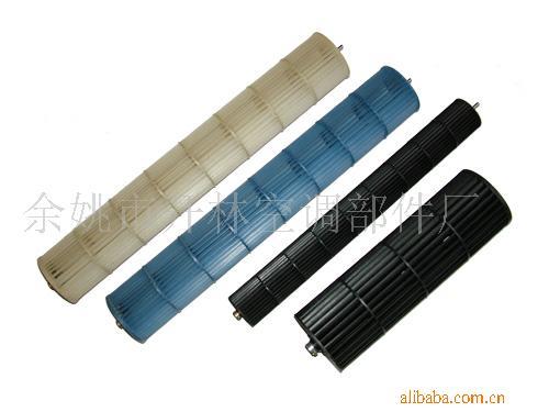 供应中央空调、地暖空调、轴流风叶/贯流风轮/盘管风轮