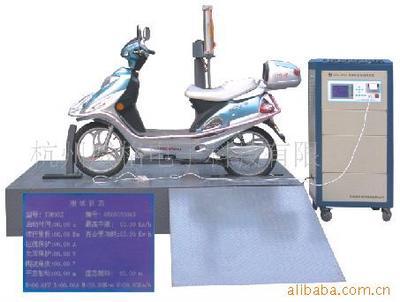 供应电动自行车整车性能综合测试系统  产品第一 质量保证
