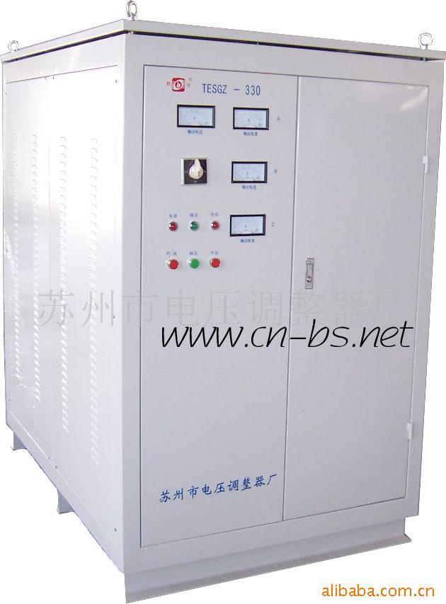 供应柱式调压器、电动调压器、隔离变压器