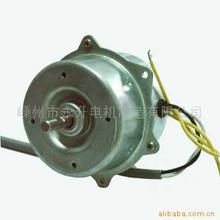 供应供应 各种风扇类电机 家用电风扇用电机 欢迎购买