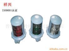 福建銷售船用魚需燈具左右弦燈閃光定射釘LED燈等系列魚需配件