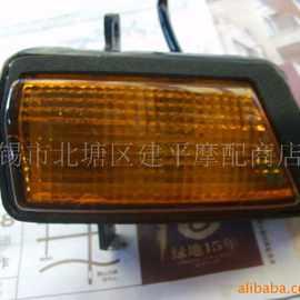 台湾原装三阳野狼骑士车RS-125CC摩托车前左右转向灯方向灯【付】