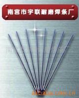 供应 D802钴基焊条EDCoCr-A-03钴基合金焊条 D802钴铬钨合金焊条