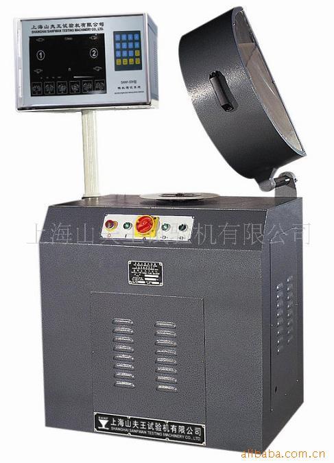 供应离合器专用动平衡机 动平衡 山夫王机离合器专用动平衡机
