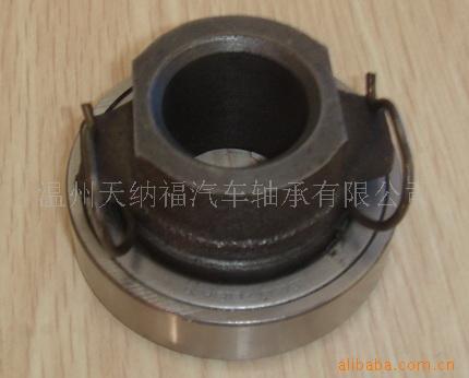 供应拉达离合器分离轴承 离合器轴承 分离轴承