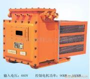 防爆变频器,矿用变频器,中压变频器,高压变频器