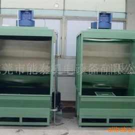 厂家供应东莞工业水帘柜 小型水帘柜 二手水帘柜 定做生产加工