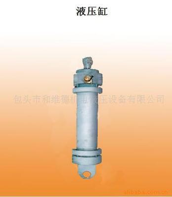 微利润实体店包头液压——液压缸维修、液压缸专业制造、技术服务