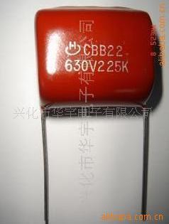 供應2.2UF 250V225J CBB22電容器 225