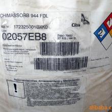 呋喃树脂51F-511169