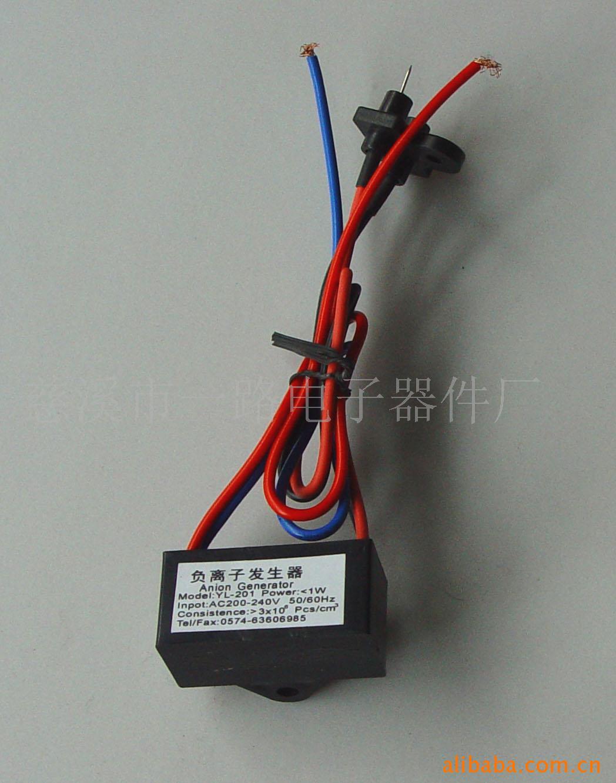 交流电 小于1 电暖器负离子发生器供应