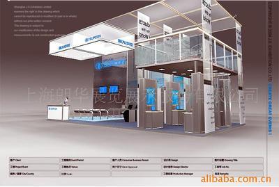 提供铝料型材展位设计搭建服务