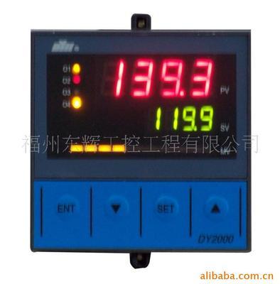 24V直流电源-东辉DYD600024V直流电源