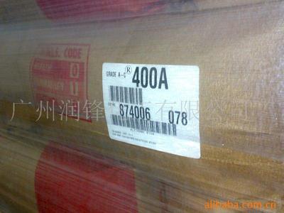 霍尼韦尔聚乙烯蜡 A-C 400A 美国原装进口