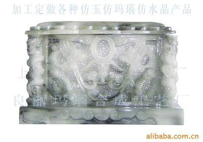 合作 骨灰盒技术转让 仿玉骨灰盒制作技术 玛瑙骨灰盒