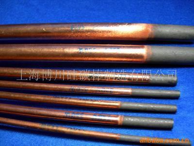 碳弧气刨钳 碳棒 圆形镀铜碳棒炭棒 碳板(图)