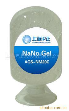 供应20ppm透明纳米银凝胶(图)