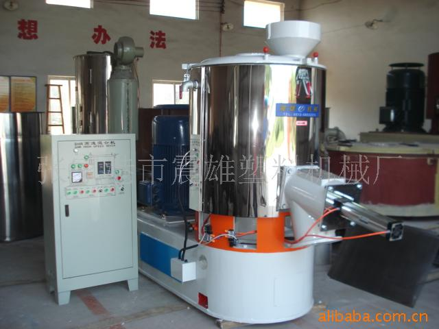 High speed mixing machine for powder and perfume