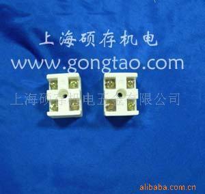 供应陶瓷接线柱, 陶瓷接头, 陶瓷接线端子 (图)