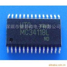 MC34118SOP28生產廠家 可直接替換UTC 免提電話 樓宇對講IC 廠家