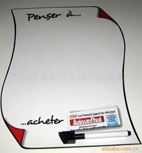 冰箱貼寫字板/紙質寫字板
