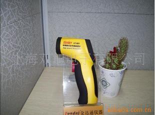 预防猪流感 H1N1人体测温仪/测温枪HT-801【双旭】