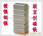 廣州市聯宜創磁鐵供應,手袋皮具箱包手機禮品彩合磁鐵