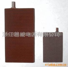蓄电池极板   铅酸蓄电池极板  电动车电池极板