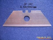 厂家定做 刀片,梯形刀片,美工刀片,T刀片(SK5,420J2)