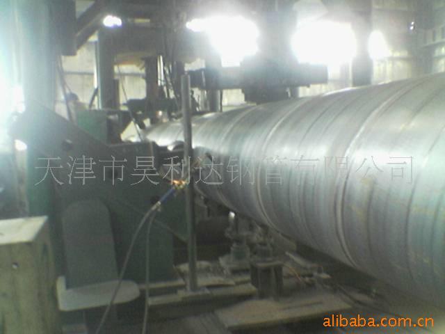 厂家直销滤水管,排风管供应薄壁优质螺旋管219-2220
