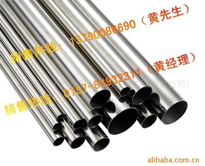 优质不锈钢圆管316L材质不锈钢管厂家供应耐腐蚀不锈钢制品管