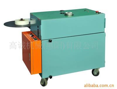 自动定子绝缘纸插入机,电风扇电机定子打纸机