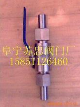 不銹鋼卡套球閥 YF9-1QG YZ9-4QG.QY1PN4.0  YZG11-7 DN10