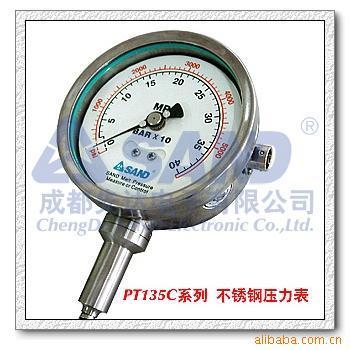 PT135B系列 指針式高溫熔體壓力表(帶4~20mA壓力變送器輸出)