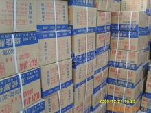 供应封缄胶带,中国北方最大的封缄胶条供应商