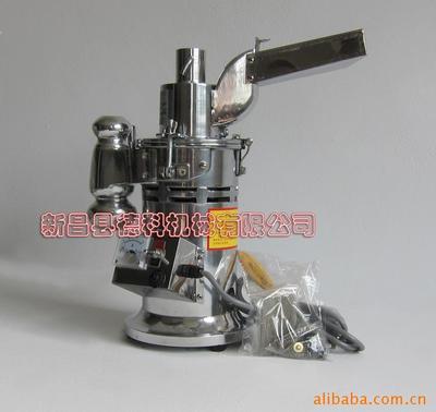 供应磨粉机 连续式磨粉机 不锈钢内胆磨粉机 LH-08A中药磨粉机